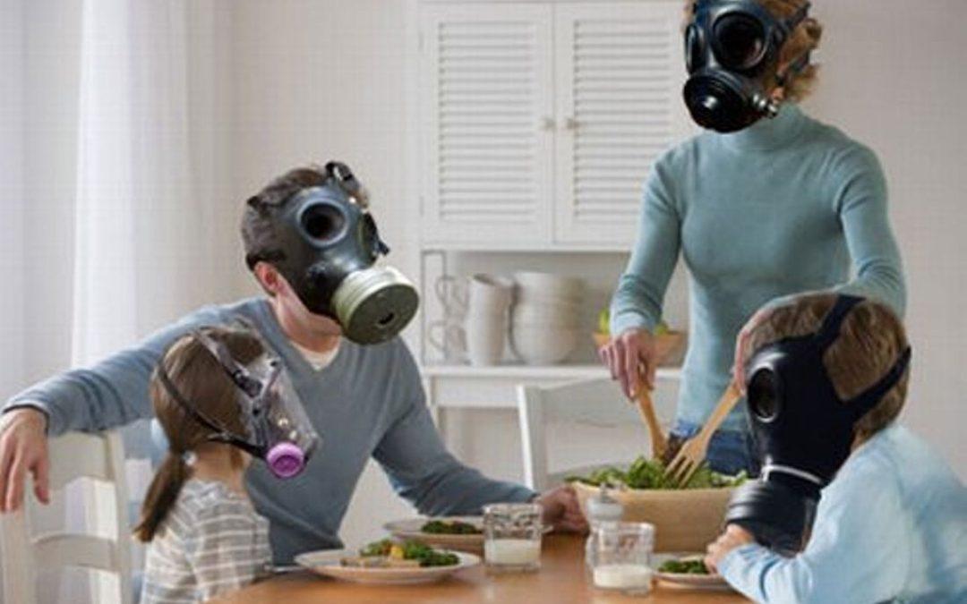 Έχετε Ατμοσφαιρική Ρύπανση στο σπίτι σας;